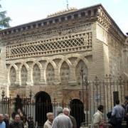 Mezquita de Bad al Mardum, Toledo, Madridculturetour