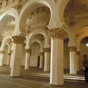 Sinagoga de Santa Maria la Blanca, Madridculturetour